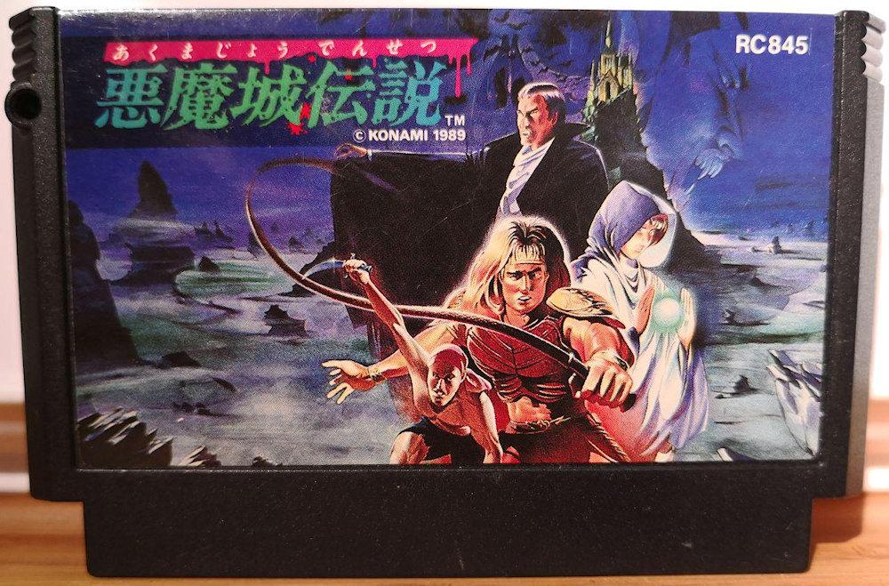 Castlevania III Famicom Cart